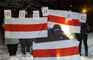 Жители Жодино обратились к работникам БелАЗа