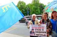 В Петербурге прошли пикеты в поддержку крымских татар