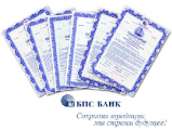 Беларусь погасила третий купон размещенных в России облигаций