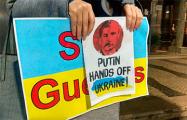 Крупнейшая фракция Европарламента предупредила РФ о последствиях в случае применения силы