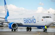 Самолеты «Белавиа» прибывают в Минск с опозданием