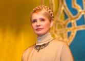 Юлию Тимошенко выдвинули кандидатом в президенты Украины