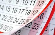 Сколько белорусы будут отдыхать в мае?
