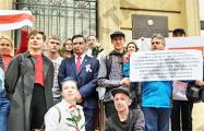 Санкт-Петербург солидарен с белорусскими женщинами