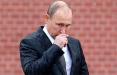 Путин сдулся?
