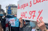 Видеофакт: Солидарные с 97% вышли на акцию перед зданием Европарламента