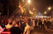 Тысячи белорусов продолжают митинговать в сквере возле изолятора на Окрестина