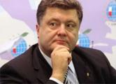 Петр Порошенко: Сразу после 25 мая Украина начнет переговоры о членстве в ЕС