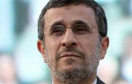 Адвокат Ахмадинежада опроверг данные об аресте экс-президента Ирана