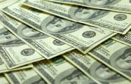 Внешний госдолг Беларуси вырос на $107 миллионов
