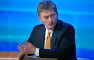 Песков «объяснил» спешку с изменениями в Конституцию РФ