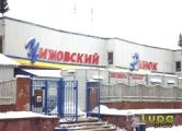 Чижовский рынок и минский хлебозавод выставили на продажу