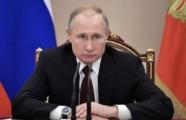 «Надо теснее держаться с нашим старшим братом»: Россия даст Беларуси кредит на $1,5 млрд
