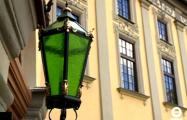 Бывший дворец Радзивиллов выставили на продажу