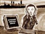 В Тбилиси частично отключили интернет