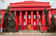 Лукашенко намерены лишить звания почетного доктора Киевского университета