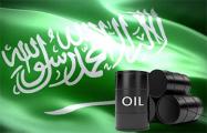 Саудовская Аравия пригрозила развязать новую нефтяную войну