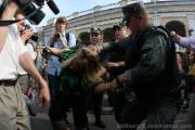 Видео очной ставки Коновалова и девушки Яны показали сегодня в суде