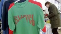 """Более 40 предприятий """"Беллегпрома"""" примут участие в """"Дажынках-2011"""""""