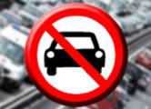 «День без автомобиля»: Бесплатный проезд для водителей