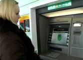 Банкоматы «Приорбанка» переходят на белорусский язык