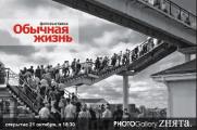 """Выставка """"Голография 2011"""" открывается 3 октября в Минске"""