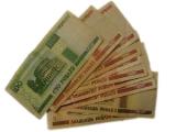 Тарифная ставка первого разряда повышена с 1 октября на 28% до Вr151 тыс. - М.Щеткина