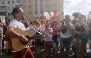 Видеофакт: «Перемен!» в Орше