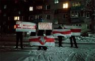 В регионах Беларуси прошли протестные акции