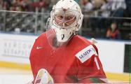 Ворота сборной Беларуси в матче со словаками будет защищать Виталий Коваль