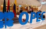 ОПЕК снова снизила рост спроса на нефть