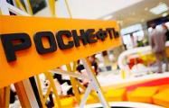 Компании из США назначили штраф за нарушение санкций против «Роснефти»
