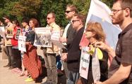 В Вильнюсе протестовали против инаугурации Путина