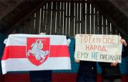 Белорусские деревни начинают активно протестовать против режима