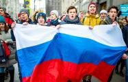 «Забастовка избирателей» по всей России в фотографиях