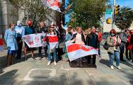 Беларусы Нью-Ёрку правялі мітынг перад будынкам ААН