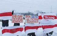 Березовка, Брест, Глубокое и Гродно вышли в поддержку национального флага
