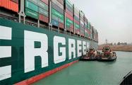 Контейнеровоз в Суэцком канале блокирует товаров на $10 миллиардов ежедневно