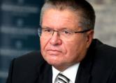 Минэкономики РФ: Мы не можем ответить на санкции Запада без вреда для себя