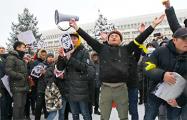 «Верните наши деньги»: Жители Кыргызстана вышли на протест против коррупции