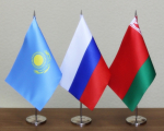 В ЕЭК обсудили гармонизацию законодательства государств-членов ЕАЭС в финансовой сфере