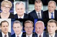Объявлены первые результаты выборов президента Литвы