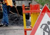 Брестские дорожники получили два подряда на ремонт дорог в Киевской области
