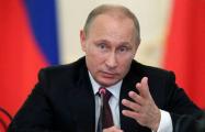 Застывший во власти Путин
