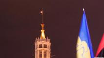 Белорусский флаг - над самым высоким зданием Майдана Независимости