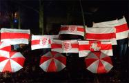 По всей Беларуси продолжаются вечерние акции протеста