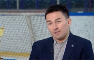 Басков: У минского «Динамо» самый маленький бюджет в КХЛ