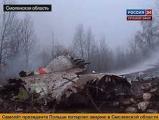 Самолет президента Польши разбился под Смоленском (фото, видео)