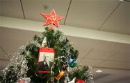 Белорус потребовал снять советскую звезду с рождественской елки
