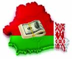 Беларусь повысила уровень богатства и встала на одну планку с... Монголией